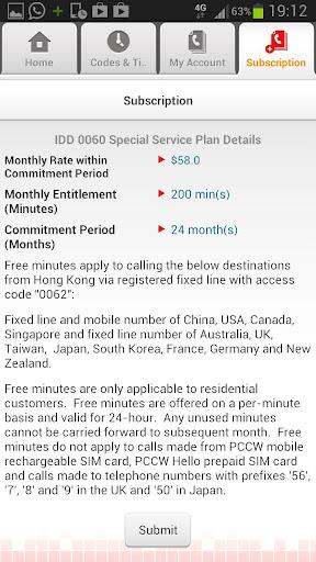 【免費通訊App】IDD 0060-APP點子