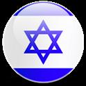 Linkword Hebrew Beginners 1 icon