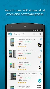 Online shopping: Price comparison app- screenshot thumbnail