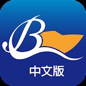台灣國際遊艇展