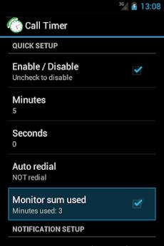 MVNOの通話料で高額請求!5分で終話アプリを入れたのに?何故?