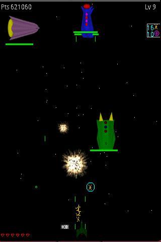 MiniSpaceWar screenshot