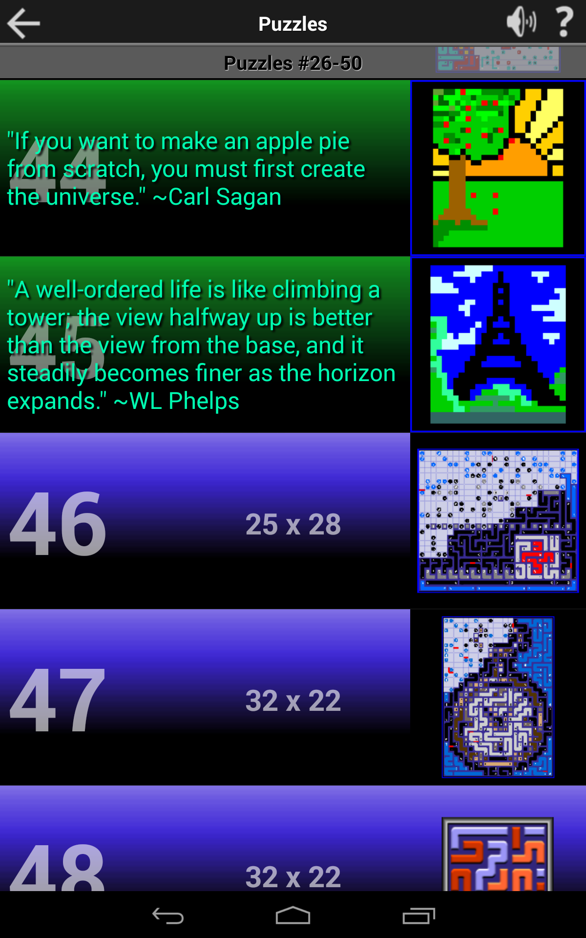 PathPix screenshot #11