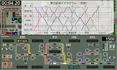 掌内鉄道 猫俣線コンペティションのおすすめ画像2