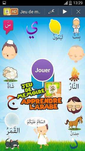 Jeu de mémoire Apprendre Arabe