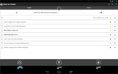 Translator Speak & Translate v2.5.0.1