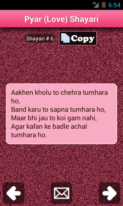 hindi shayari sms collection   android apps on google play