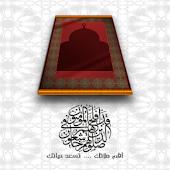Prayer carpet wallpaper