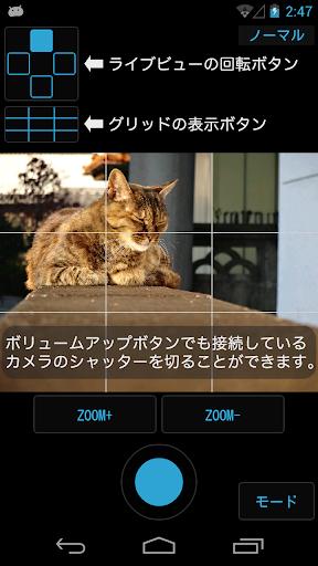 Recacon SONY QX10等のカメラ用多機能アプリ