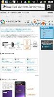 Screenshot of AIR DELIVER対応ライブ壁紙-体験版-