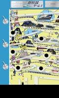Screenshot of Shinkansen Game 2