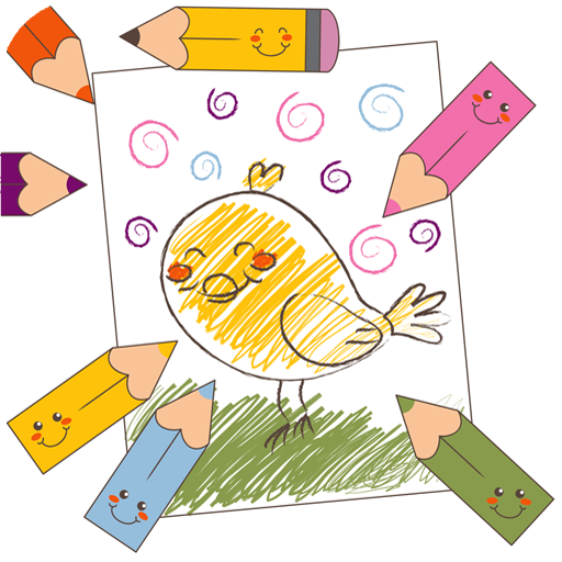 工具の子供のための描画 LOGO-記事Game