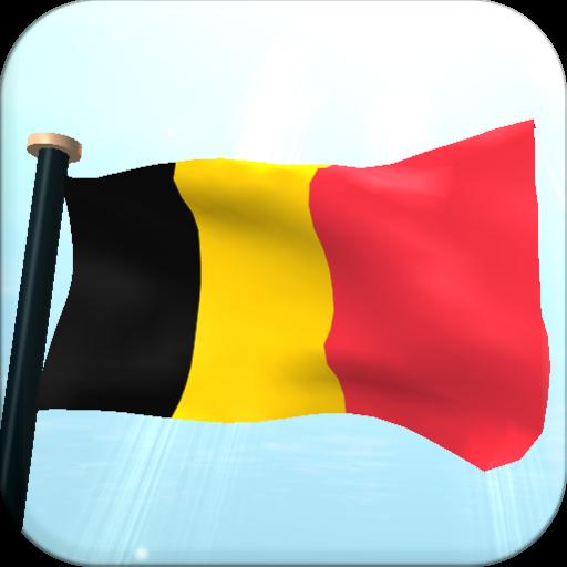比利時旗3D動態桌布 個人化 App LOGO-APP開箱王