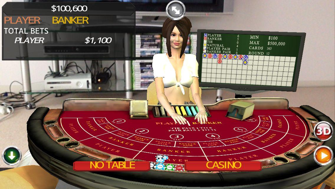 BaccARat 3D!- screenshot
