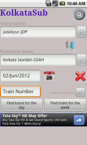Kolkata Suburban Trains 1.15 screenshots 2