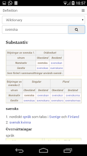 Swedish Dictionary Free- screenshot thumbnail