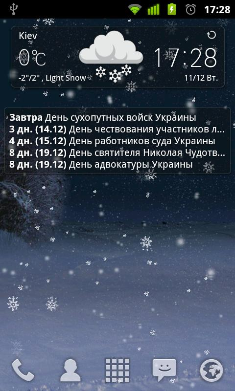 Dark Birthday Lite – скриншот