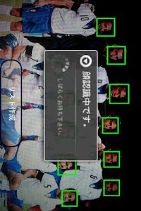 ListCameraTry screenshot 0