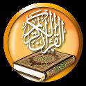 Al Quran Indonesian Plus Audio icon