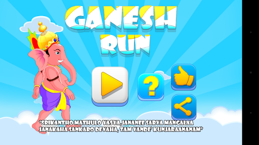 Ganesha Run Ganapati Run