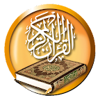 Al Quran Azerbaijani + Audio