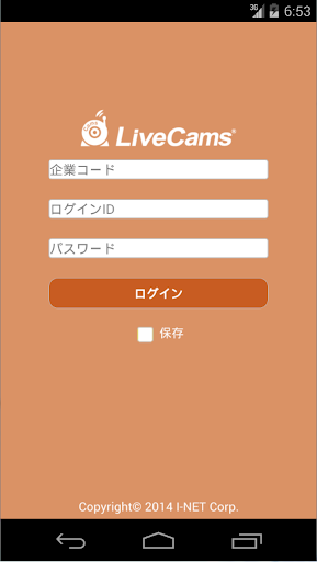 LiveCams for Android