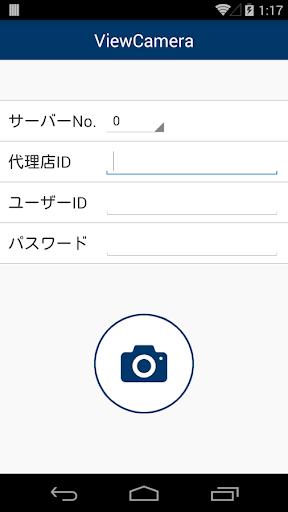 【解謎】Repeat the color-癮科技App