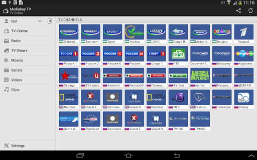 Mediabay 2.2.180830 screenshots 5