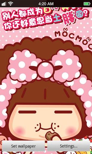 Mocmoc可愛的卡通動態壁紙