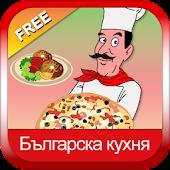 Bulgarian Recipes at Home