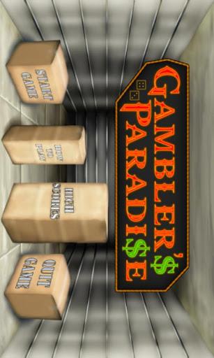 Storage Warfare: Gamblers  screenshots 1