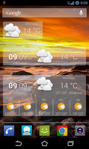 Weather Widget Minimal style