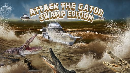 攻击鳄鱼沼泽版