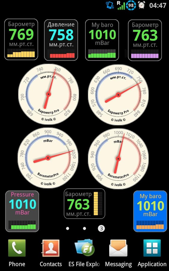 Barometer Pro - screenshot