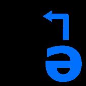 Phoneme Converter
