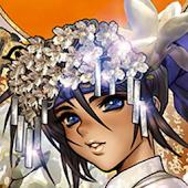 士郎正宗「古今伽姫抄2」