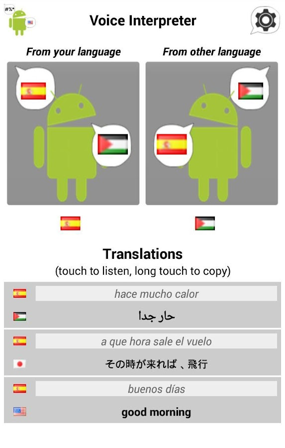 how to translate a voice message