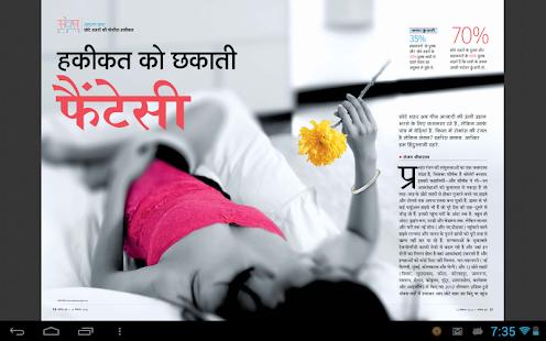 玩新聞App|India Today Hindi免費|APP試玩