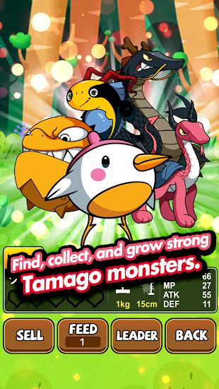 TAMAGO Monsters Returns- screenshot thumbnail