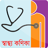 Tanvi herbal clinic dadar unti