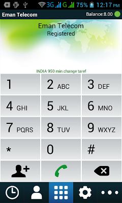 Eman Telecom - screenshot