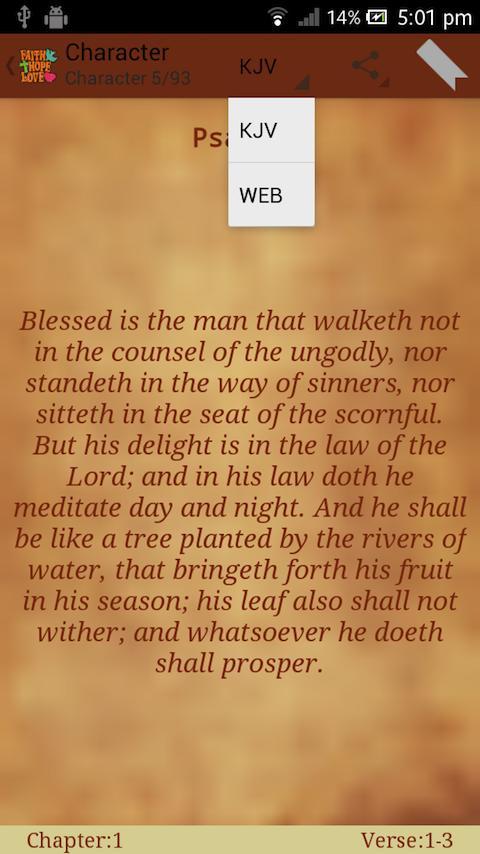 Holy Bible Quotes (Adfree Key)- screenshot
