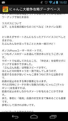 にゃんこ db