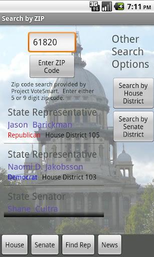 Illinois Government  screenshots 3