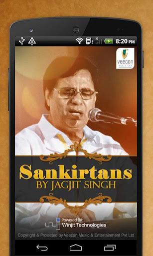 Sankeertans By Jagjit Singh