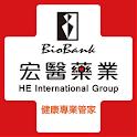 宏醫藥妝國際集團