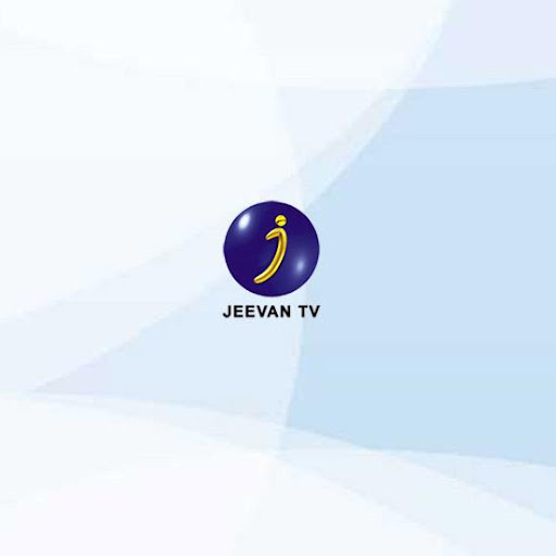 Jeevan tv live news