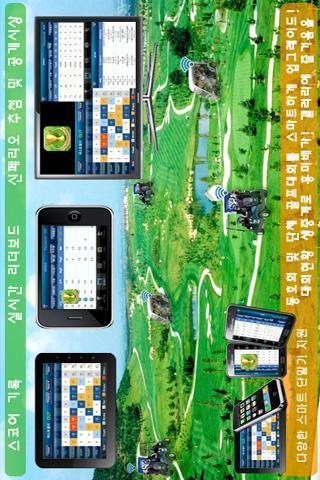 골프대회(토너먼트) - screenshot