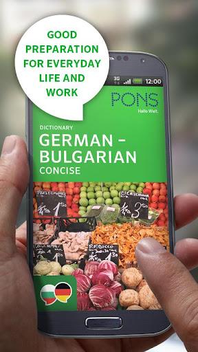 GermanBulgarian CONCISE