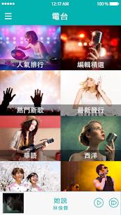免費音樂App|NowIn - YouTube音樂播放器|阿達玩APP